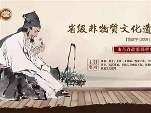 儋州就有一家!CCTV专访古方非遗传承人,;200年匠心绝活儿祛鼻炎!