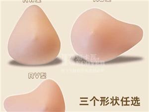 乳腺患者术后为什么要佩戴义乳