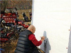 【武功河滩会】在河滩会现场写生接地气的大画家穆亚威