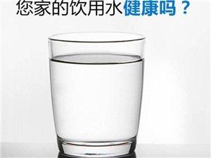 2018,爱家卫士定义用水健康