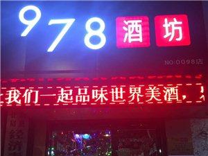 我们澄城县终于有了专业的进口红酒批发店了