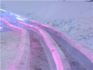 大裂山奇幻冰雪