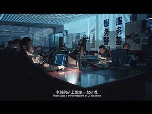 [中��][�幼�/犯罪]《引爆者》