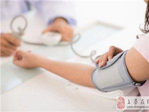 """得了高血压,""""管住嘴""""比吃药更管用!4个原则要记下来"""