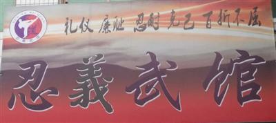 �`山忍�x武�^