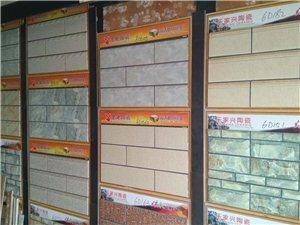�`山中盛陶瓷 �`山陶瓷�Yu店