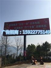 武仙路上T型户外广告牌低价出租
