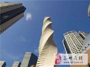 【首信软件】签约上海鸿雁装璜,推动建筑装饰行业信息化管理转型升级