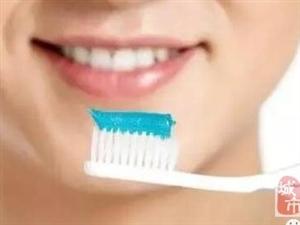 牙结石是怎么来的?牙结石的危害?