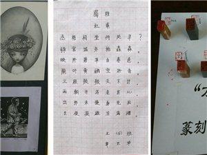 """丹江口市思源实验学校""""庆元旦迎新春""""摄影书画展隆重举行,感恩有你!"""