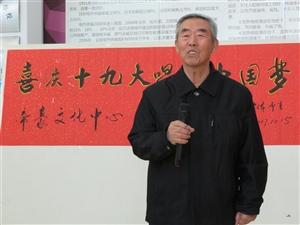 盘点阜城县志愿者服务队2017年度的国家