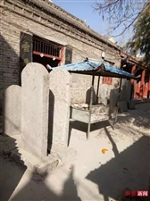 虞城沙岗村:东岳天齐庙不老的传说