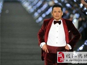 返璞归真――影帝周润发裸捐56亿――大善!