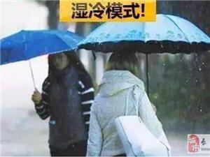 长兴新年第一周天气雨雨雨
