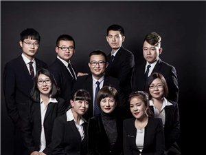 中国平安·平安军团