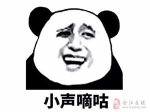 荔城美食:29.5元鲜嫩牛羊肉随便吃!