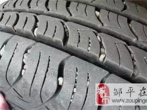 【智趣课堂】轮胎缝里的小石子,需要抠出来嘛?