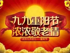 费县女企业家协会重阳节走访慰?#31034;?#32769;院及贫困老人(2017.10.25)