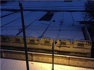 【大雪出行,注意安全】汉中在线温馨提醒司机朋友: