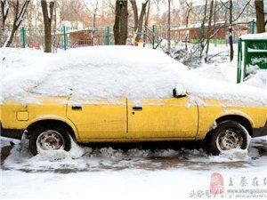 车窗结冰千万别用开水淋,这些窍门让你2分钟内启程上班!