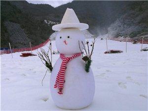 周末相约去玩雪,约起来吧