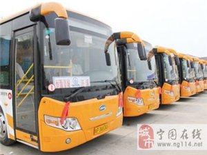 关于临时调整宁国市部分公交路线的通知
