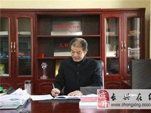 周清泉论文在《中华武术研究》上发表