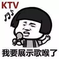 K歌还能当歌王.拿lphone8大奖,远达.时代之音等你来高歌!