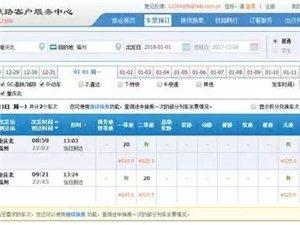 丰都坐高铁动车可以到全国哪些城市?最新重庆高铁动车路线表来了!