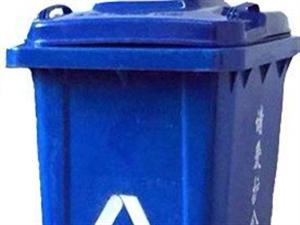 防盗垃圾桶 塑料垃圾桶