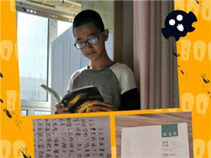 正蓝旗直属第一小学六年1班自创小说展读系列之――郭冲科著《同学录》