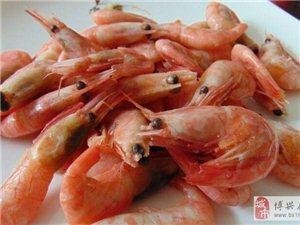 今晚吃大虾,怎么样?