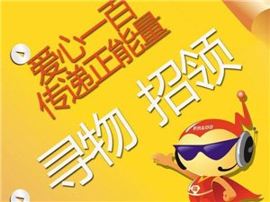 【巴彦网】今早在巴彦县公园丽景至县医院这段路丢失华为note2手机