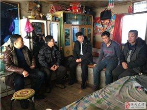 伊春市政府副市长张国军到朗乡西沙村慰问贫困户;