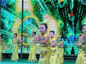 澳门葡京平台花雨舞蹈精品学校