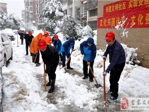 2018年金寨最美雪景照片有奖征集大赛