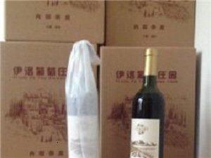 纯葡萄原浆酿制的葡萄酒!假一赔十!