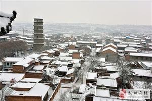 武功古城:瑞雪中�c古城�υ�――�h小成