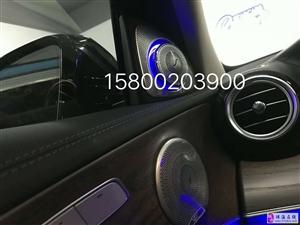 惠州奔驰E300加装柏林之声音响深圳E200加旋转高音头电动尾门