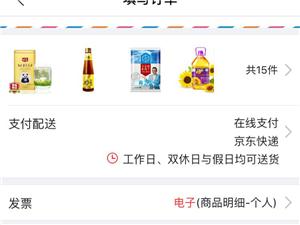 广安74岁老人半月收一次快递 网上超市为外出务工子女传孝心