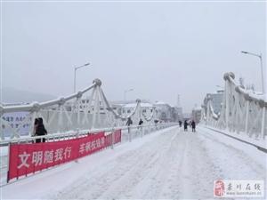 """栾川入冬以来最强降雪!今天的栾川街头被""""她们""""占领!"""