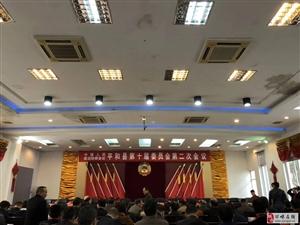 深圳叶国文出席政协平和县十届二次会议与一百多名政协委员为建新平和献智献