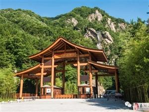 定了,天河大峡谷景区正式晋升为栾川第6个国家4A级景区!