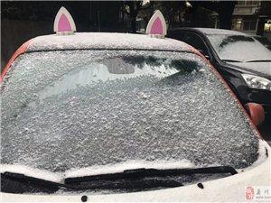 雪天停�的�@�渍校�您必�掌握!