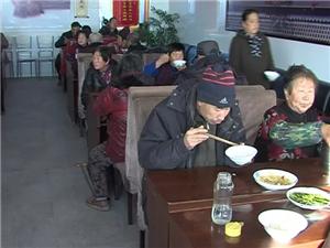 """义县""""爱心食堂""""三年如一日为50余名老人提供免费餐"""
