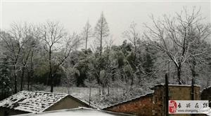 煤山镇五通山上迎来2018年首场雪