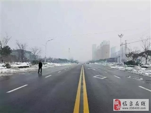 临泉第二场雪已经来了!-9℃+……