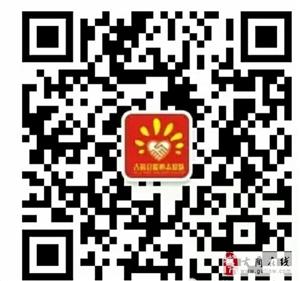 鸿运国际网上官网暖心志愿者协会简介