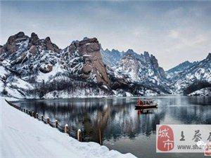 一场雪让�酷�山美成了仙境,唐僧师徒也腾云驾雾赶来赏美景