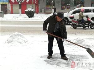 临潼政协铁军除雪感动群众,真实上演雪中情